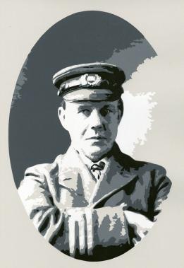 Captain Bakerby Carolyn Mount